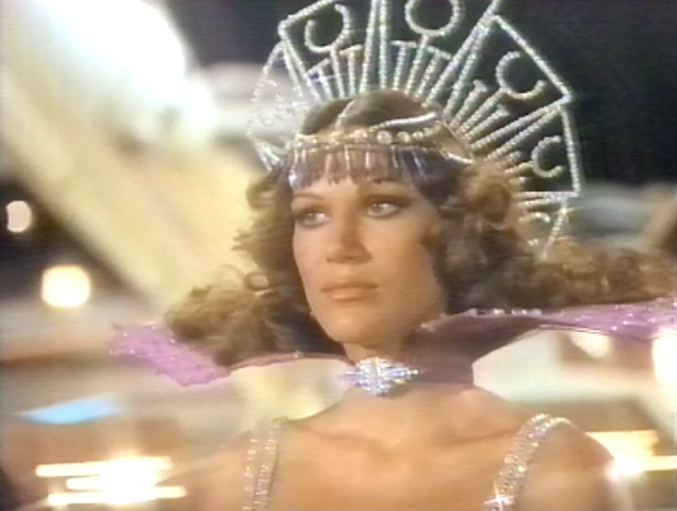 buck rogers Princess Ardala