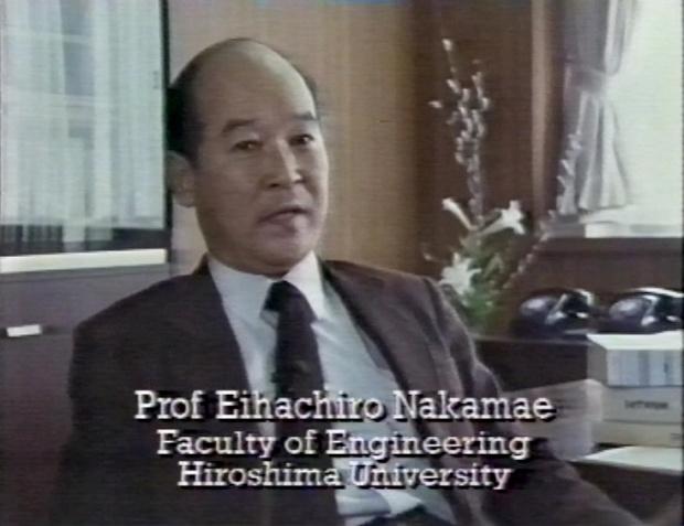Eihachiro Nakamae