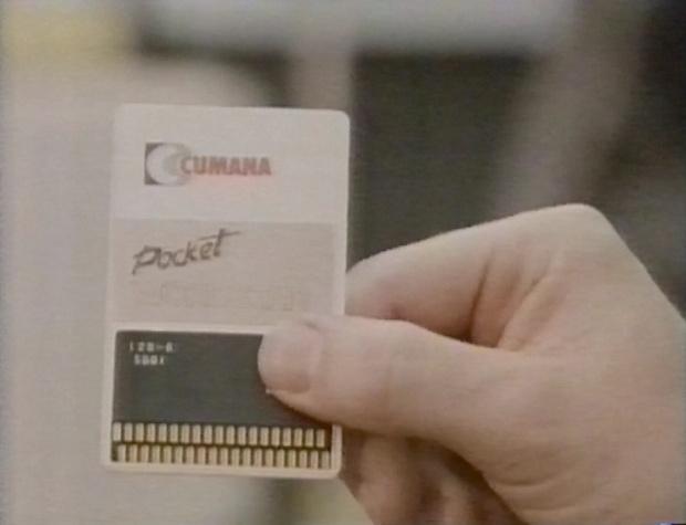Cumana Memory Card